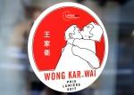 20170828-Sticker-Lumière_2017-mes-A.png
